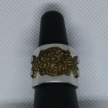 Mixed Metal Statement Ring - Adjustable