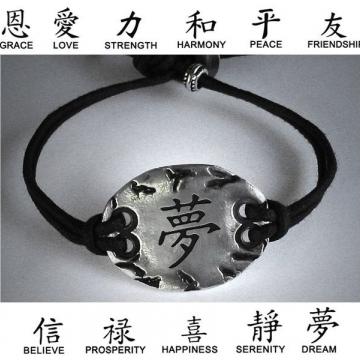 Kanji Symbol Adjustable Bracelet