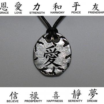 Kanji Symbol Necklace Pendant